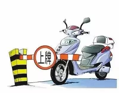 太原立法管理电动自行车!这些条款你是否赞成?图片