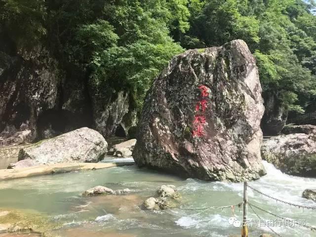 旅游 正文  鸳鸯溪国家级风景名胜区是我国目前唯一的鸳鸯鸟保护区.