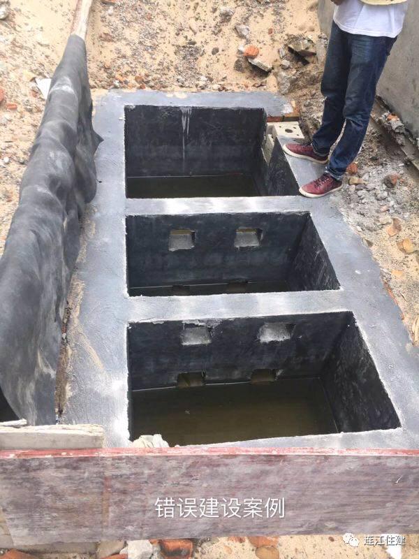 化粪池位置_农村三格化粪池怎么建?几张图让你一目了然