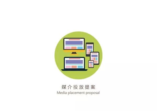 教育 正文  参赛院校:广西大学 学院:新闻传播学院 创意思想: 小孩子