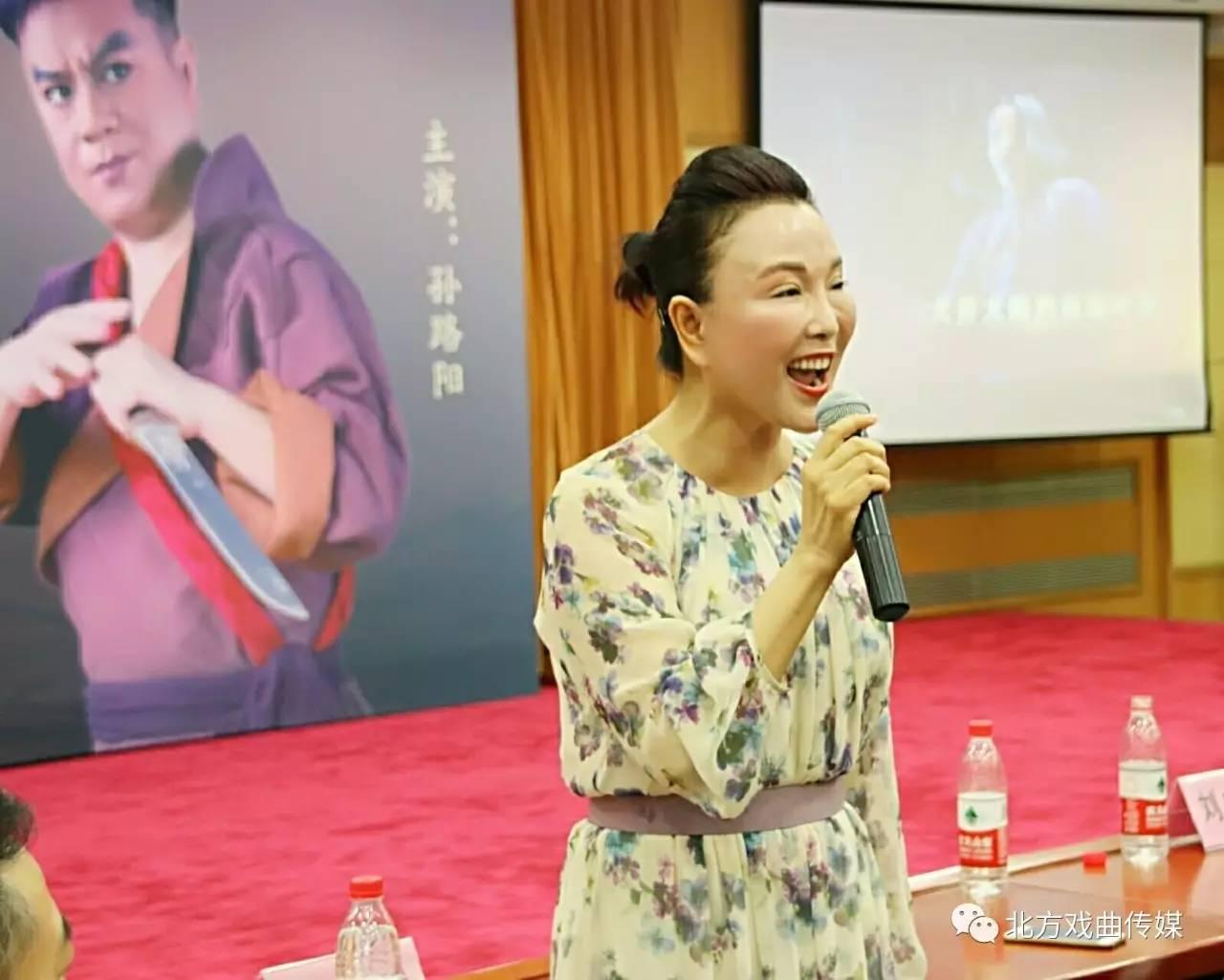 """北方戏曲传媒【天安摄影】 """"我的梦想就是把评剧《红高粱》带到全世界"""