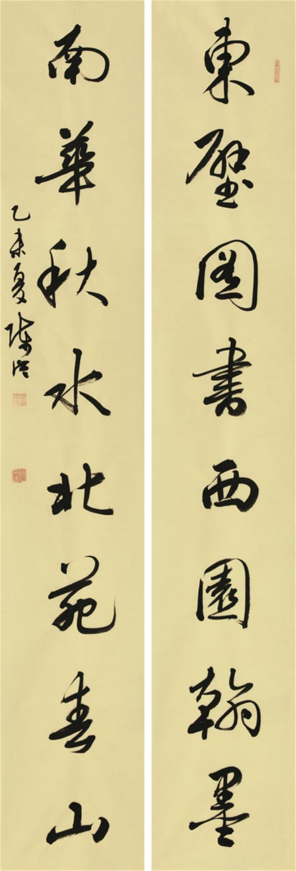 解读书法家陈洪的书法艺术-中国日报网情趣内衣尺码表图片