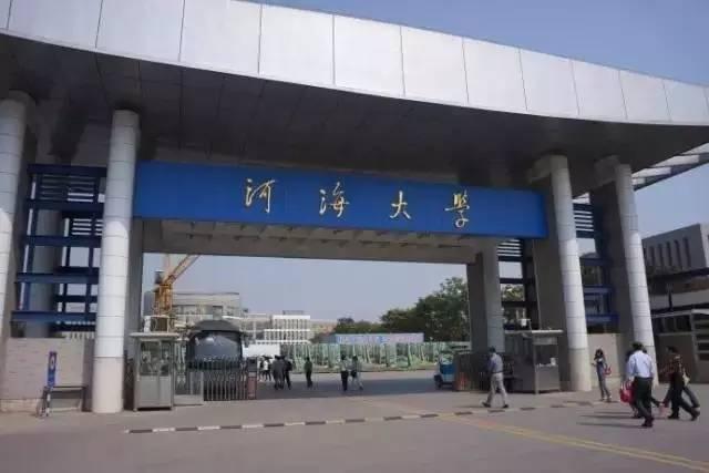 河海大学本部邮编_南京河海大学江宁校区附近汽车票代售点-