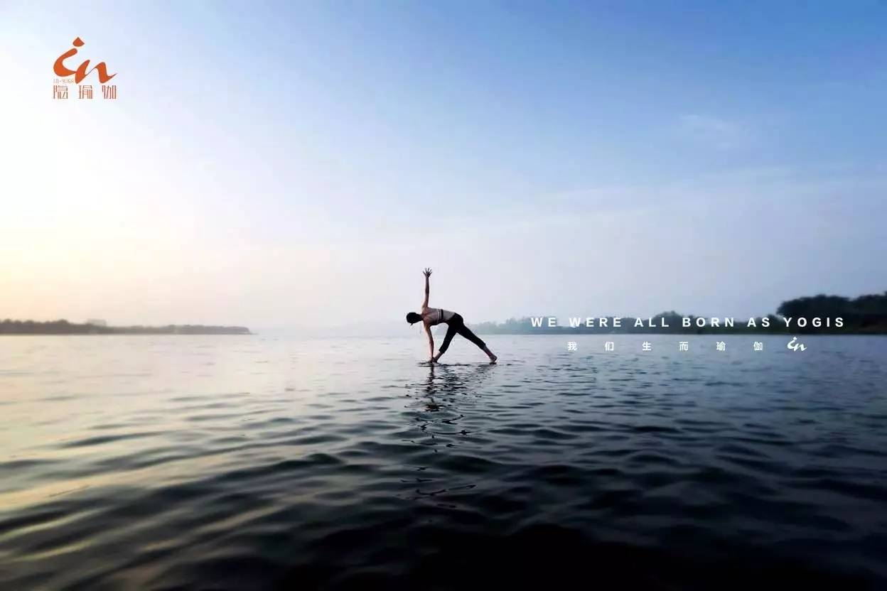 in yoga播报 |本期看点:用瑜伽点亮时间,隐瑜伽全国多图片