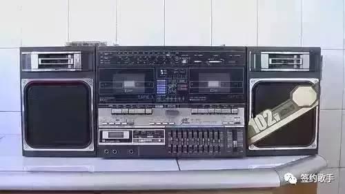 时间:80年代~90年代中 潮流:磁带 卡带录音机 随身听 双卡录音机