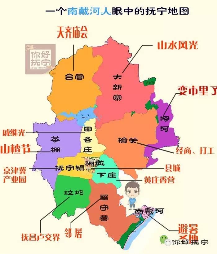 1984年,抚宁县委,县政府决定, 开发南戴河,以旅游兴经济.