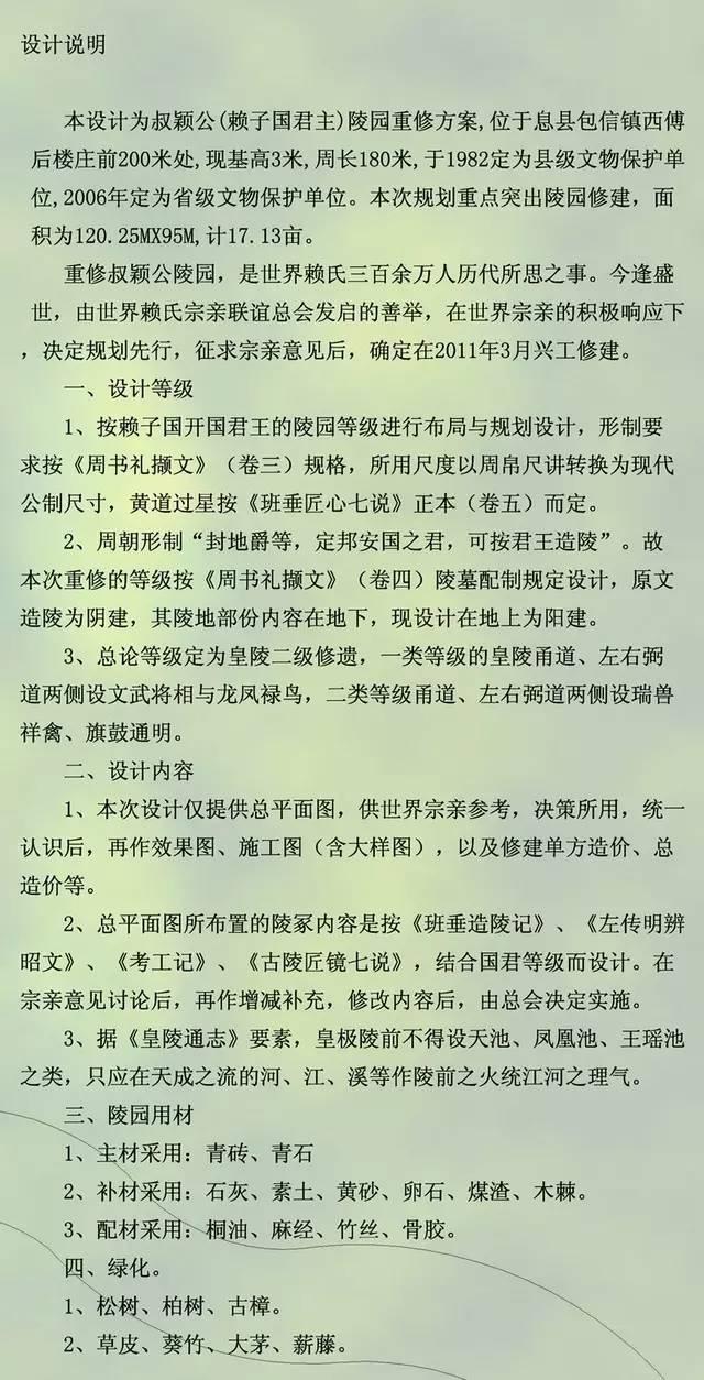 赖氏总人口_古赖国文化园 世界赖氏总祠 最新面貌