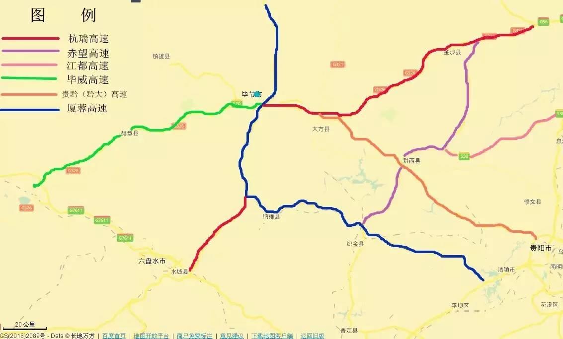 市境内开通高速公路有杭瑞高速(遵义-金沙-大方-毕节-纳雍-六盘水),毕