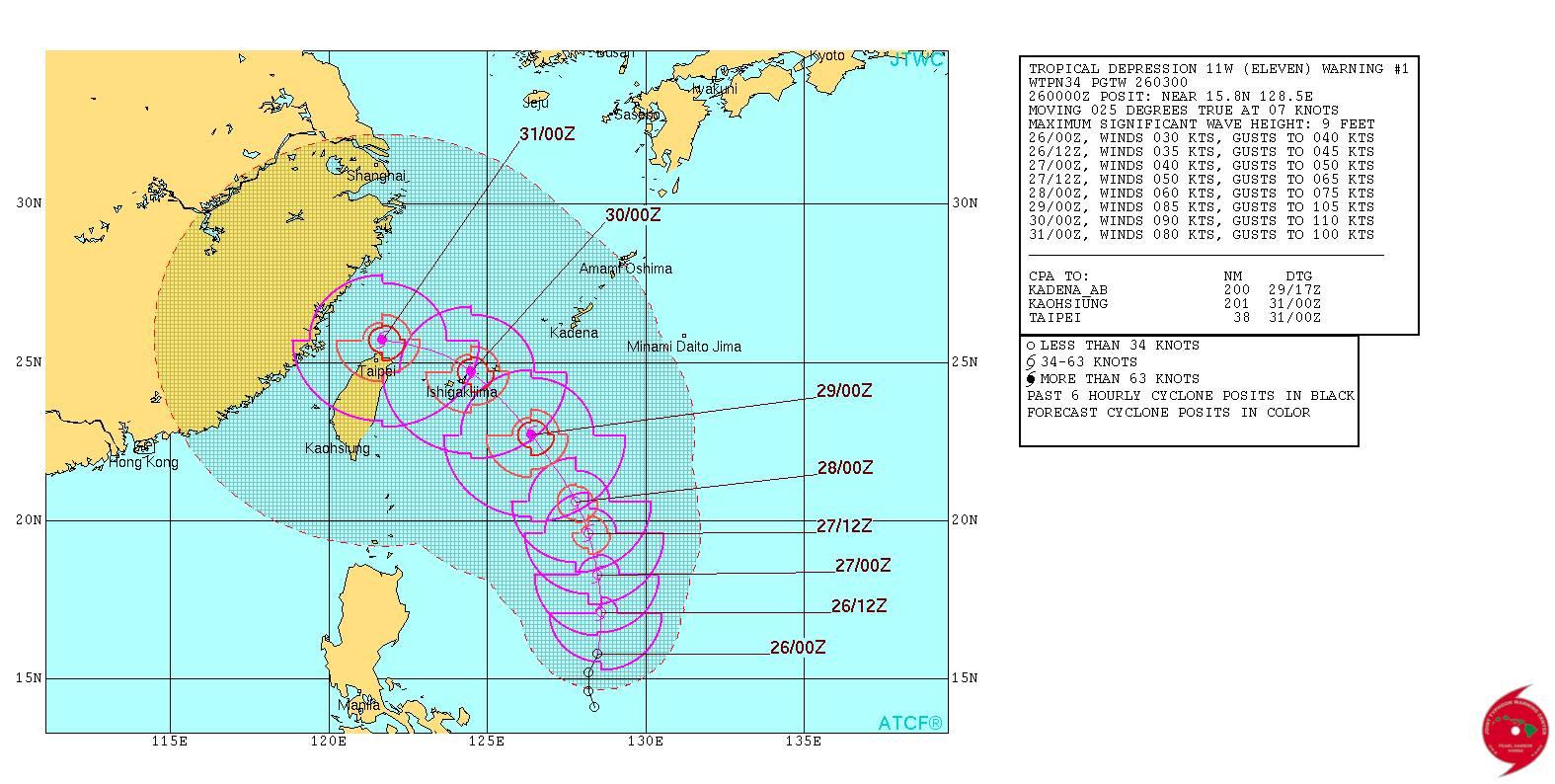 今年第9号台风生成 周末或影响福建