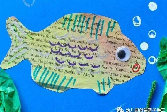 幼儿园粘贴艺术画,臣服在1张报纸之下!