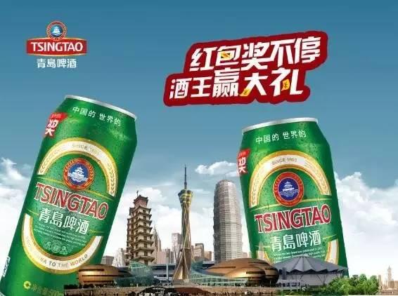 获得点赞最多的前5名将会获得 青岛啤酒经典500ml*12罐装啤酒一箱.