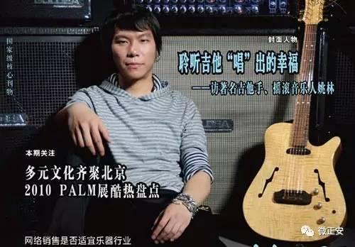 钟鼓楼 何勇吉他简谱