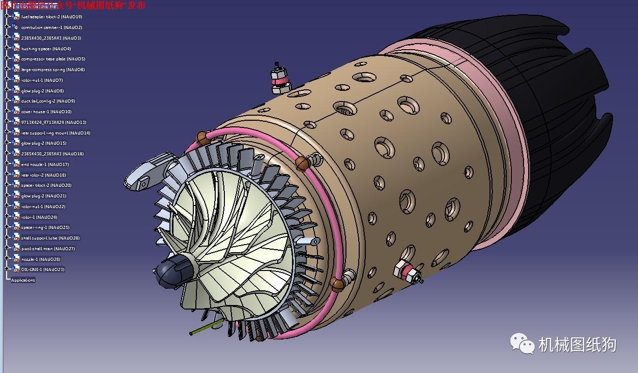 【发动机电机】微型涡喷发动机(涡轮喷气航模油机)3d模型图纸 step