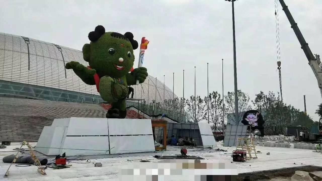 天津全运会啦啦队