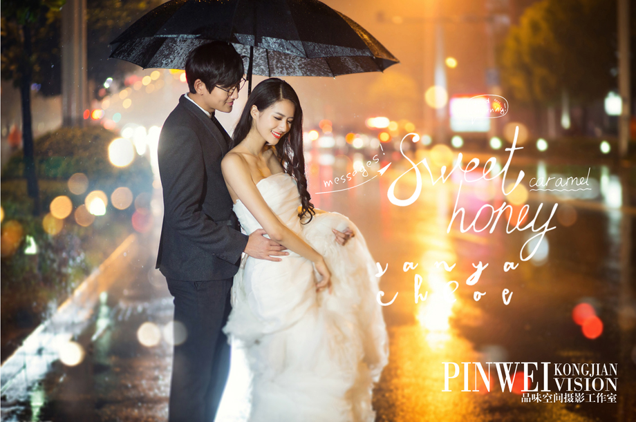 拍摄婚纱照注意事项_北京婚纱摄影【品味空间】雨景婚纱照技巧