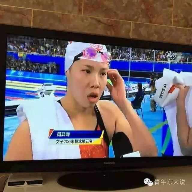 我们永远支持你:东南大学毕业生周羿霖获世锦赛女子200米蝶泳第八!