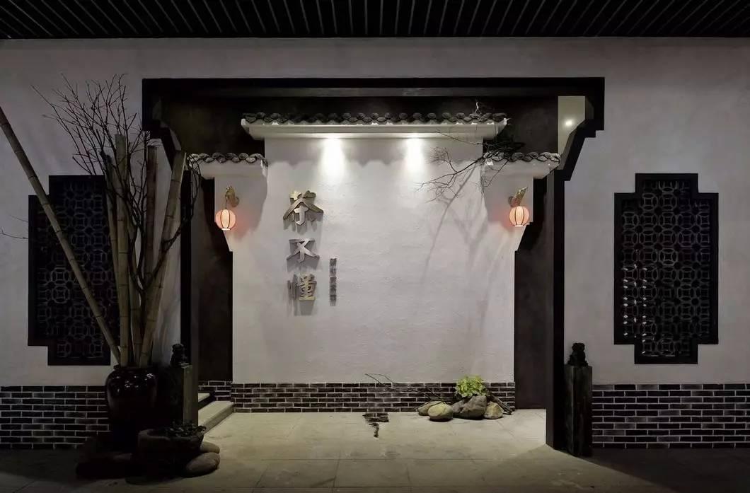 新中式 独具东方禅意的空间客厅100楼梯v禅意韵味平米图片