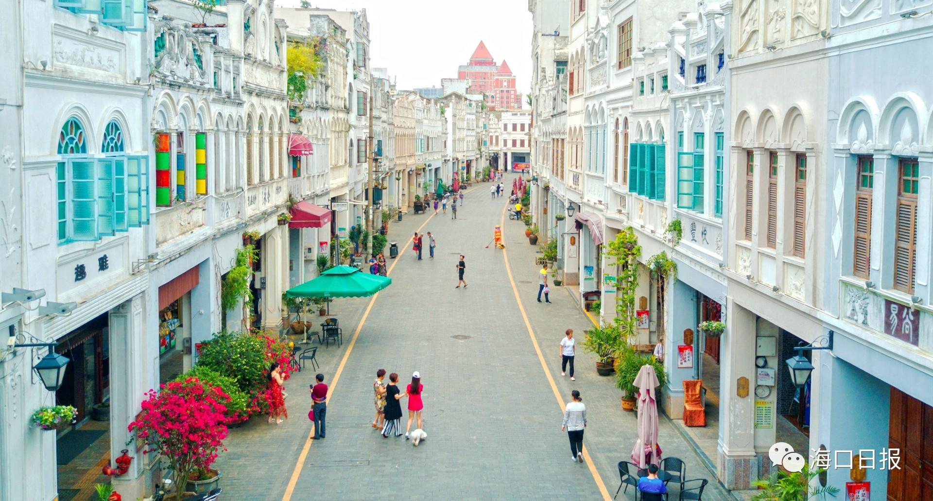 彩色简笔画城市街道