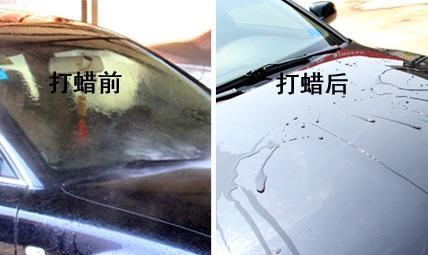 汽车美容如何打蜡