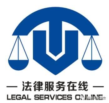 手机APP,微信等多种方式,包含找律师,办公证,申请法律援助,办理司法