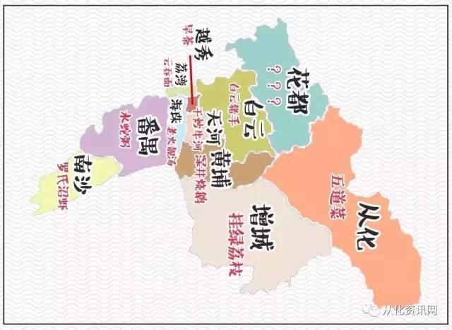 看完这几副广州地图,在广州血拼的从化人,更想回从化了