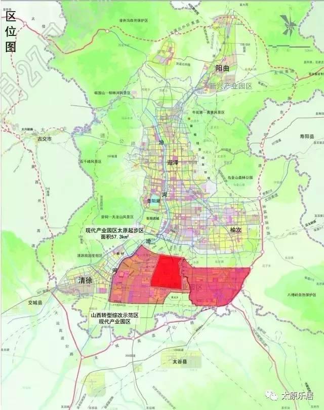 重磅 太原城市总体规划有调整,2020年将变成这样