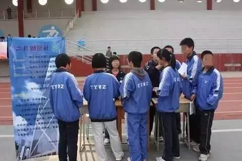 太原五中 ▼ 中国校服最经典搭配之炫酷蓝白 蓝天白云,我们的目标是图片