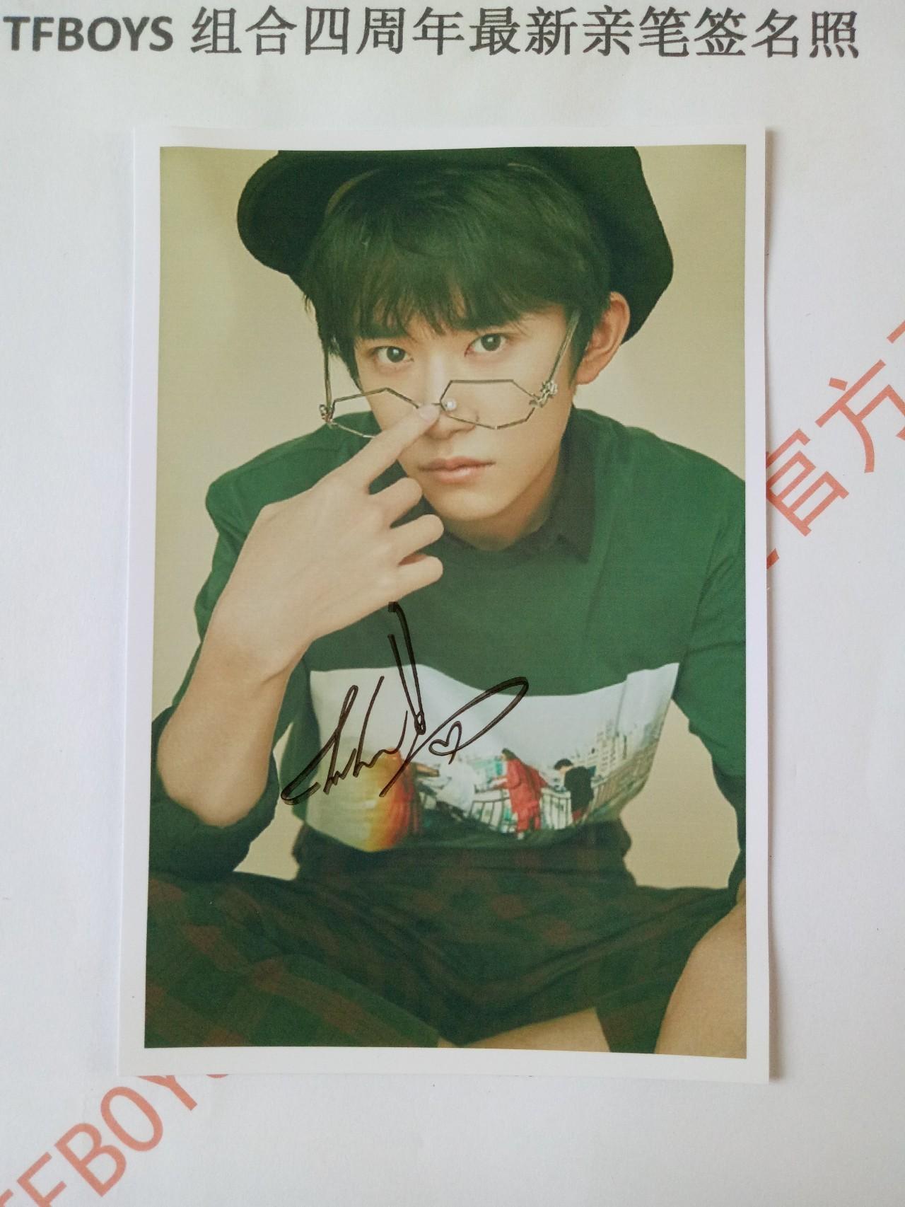 王俊凯,易烊千玺最新四周年亲笔签名照;免费领取啦图片