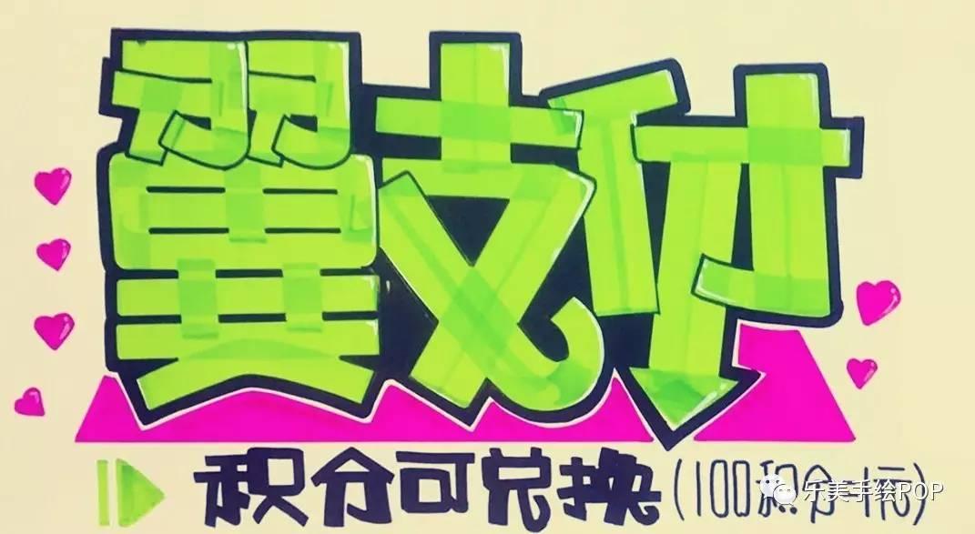 一大波oppo,vivo,三大运营商的手绘pop海报