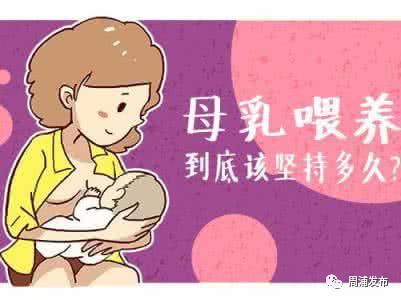 【活动预告】周浦医院2017年国际母乳喂养周活动