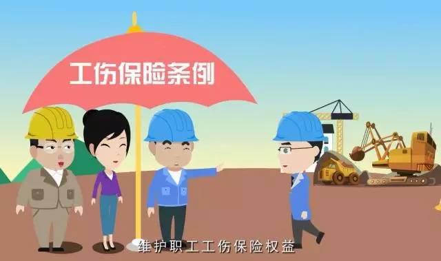 动漫 卡通 漫画 伞 头像 雨伞 640_379