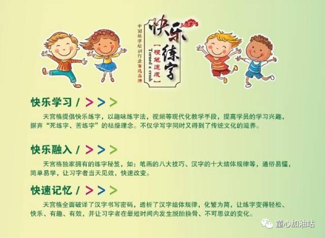 中心,能够从汉字的整体结构、笔画运用、和书法知识的拓展入手,带