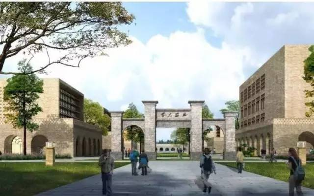 高校基建 | 延安大学新校区建设,传承地域建筑特色
