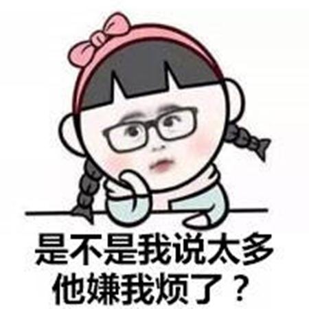 小明:当然不愿意! 小美:小明,你真好! 小明:傻瓜,别胡思乱想了!图片