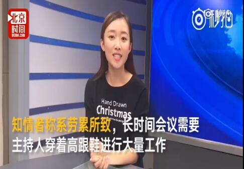 网传台上猝死90后女主持现身 亲自录视频辟谣