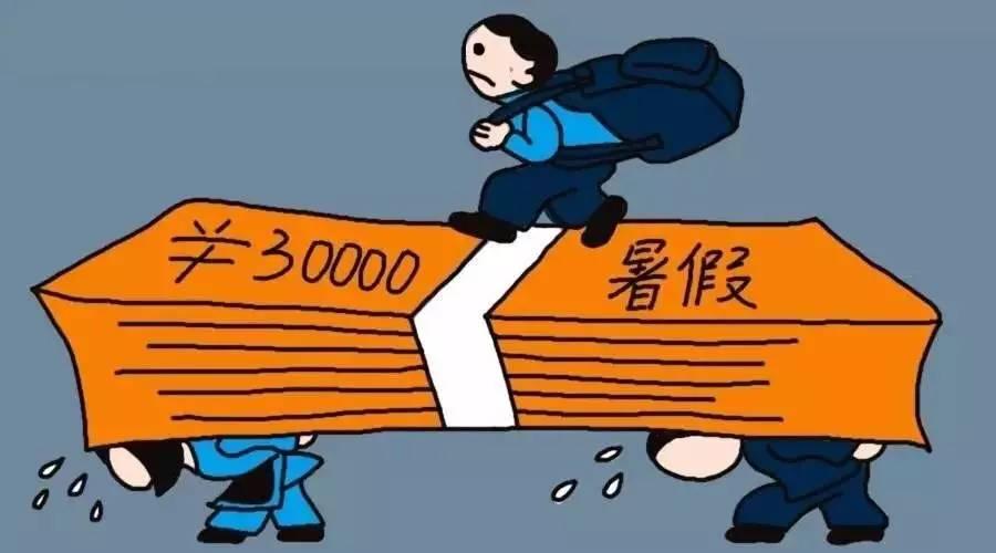动漫 卡通 漫画 设计 矢量 矢量图 素材 头像 900_500