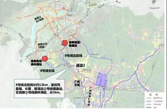 另一条通道是广州地铁8号线北延,从广州北站接出来,途径嘉福,长隆,一