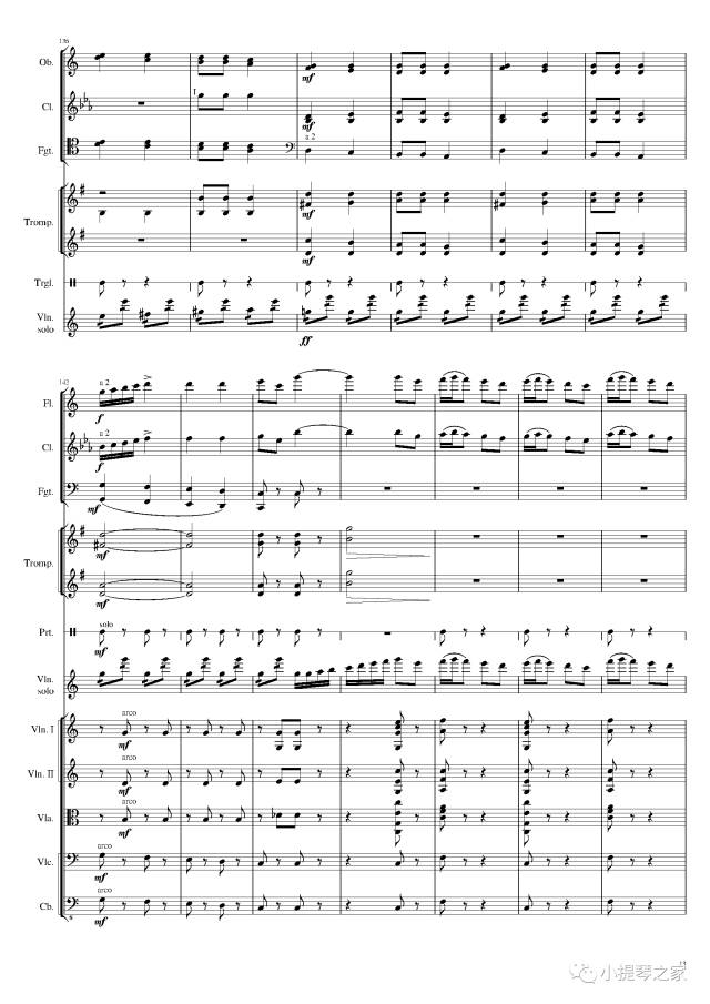 元 小提琴曲 芭蕾舞 天鹅湖 经典片段 俄罗斯舞曲