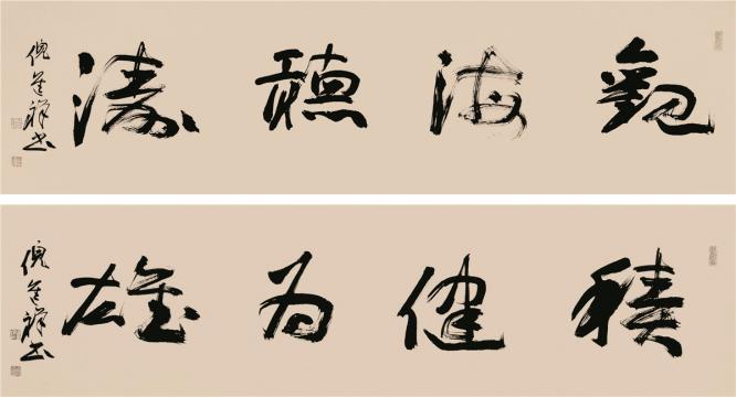 强军梦护航中国梦庆八一建军节:倪进祥书法艺术