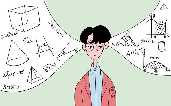 卡通头像女生数学公式