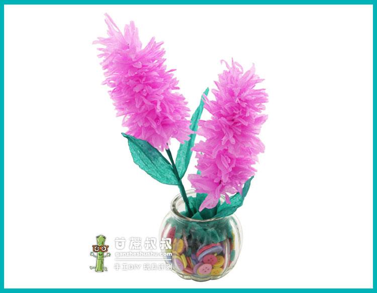 用彩色皱纹纸diy制作漂亮的风信子插花