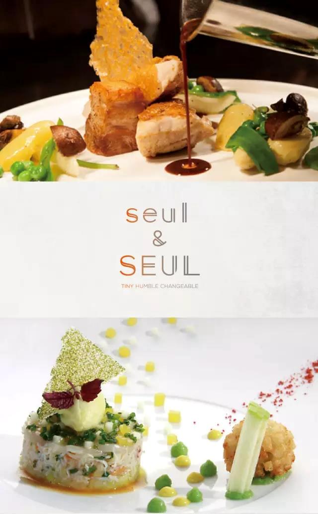 全球50最佳餐厅主厨,米其林2星主厨美誉的 seul&seul图片