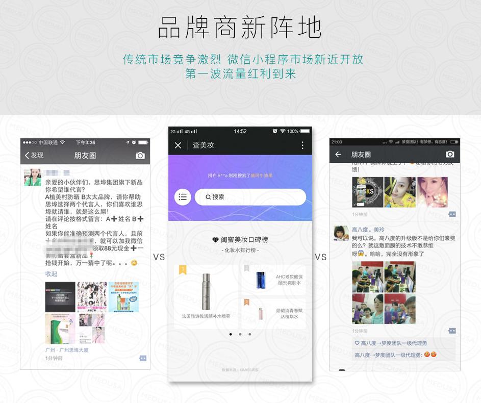 襄阳微信小程序开发 快人一步 抢占流量高地