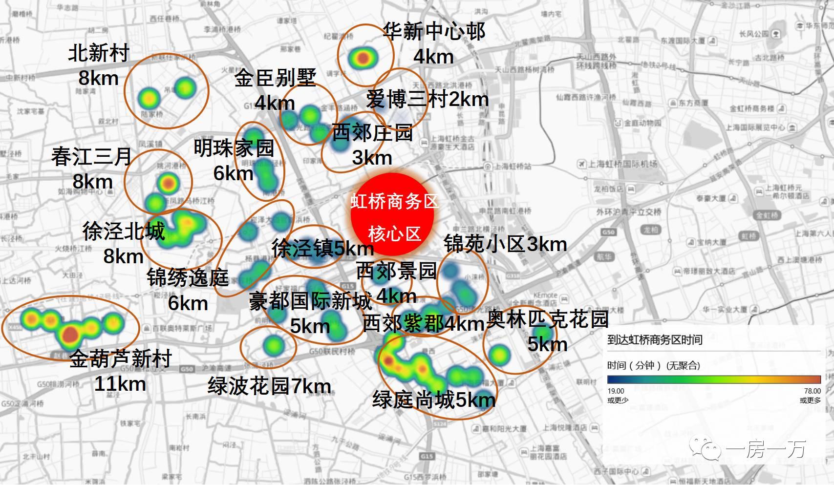 上海虹桥高铁站图片