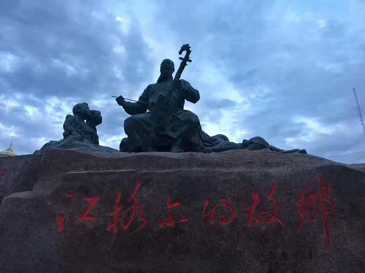 在草原望北京 青春舞曲 每一首歌都是一处美丽的风景图片