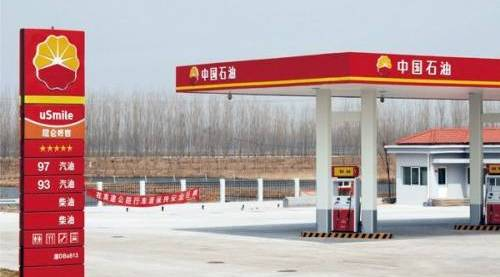 中国石油加油站_别急,掌中会泽·大编要先告诉你们会泽境内所有中国石油各加油站的