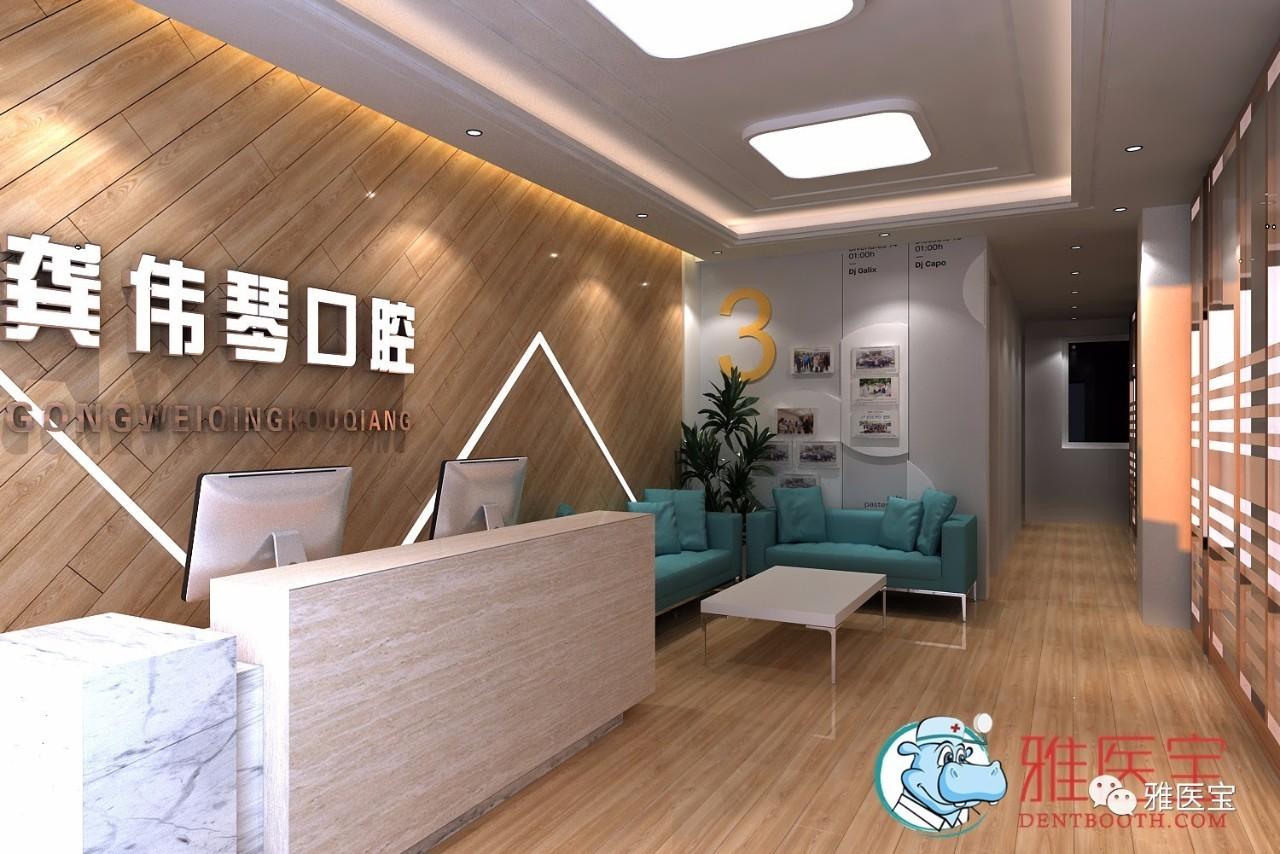 【诊所设计 装修 施工】专业化口腔诊所的十大要素!