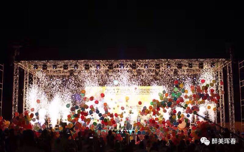 DJ 派对 延边歌舞团专场演出 尽在2017东北亚文化旅游美食节闭幕式