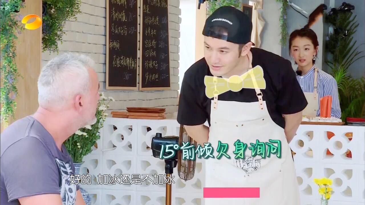 娱乐 正文  周六晚,湖南卫视《中餐厅》第2期延续首播热度,收视率大涨图片
