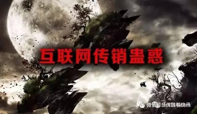 "mmm互助金融:【警示】家人遭遇""MMM金融互助""网络传销"